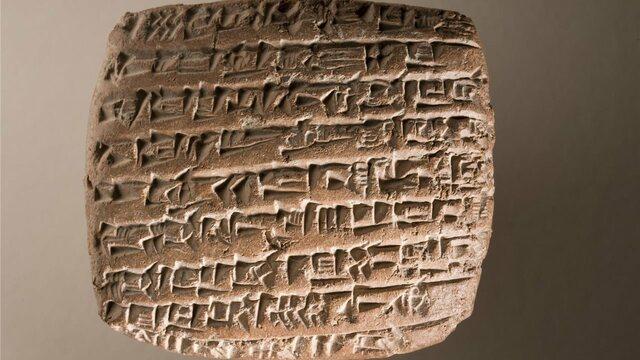 Civilización Sumeria.