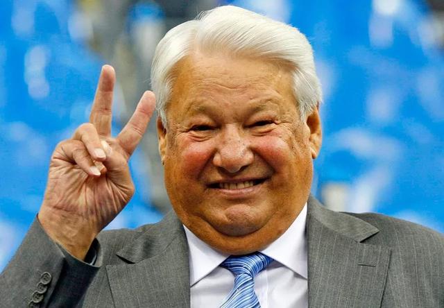 Президенты Российской Федерации - ВЕльцин Борис Николаевич )