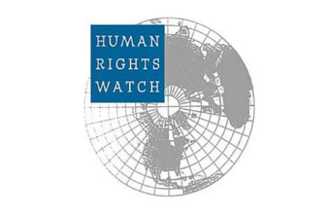 Americas Rights Watch