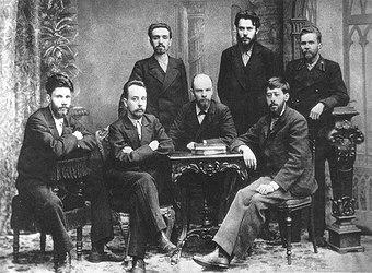Partido Obrero Socialdemócrata Ruso (marxista)