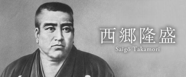 Muere Saigō Takamori, el último samurái