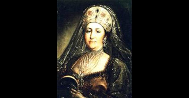 Catalina de Salazar