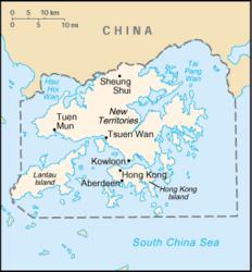 OCUPACIÓN BRITÁNICA DE HONG KONG