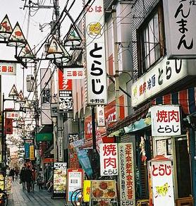 Crollo della Borsa di Tokyo