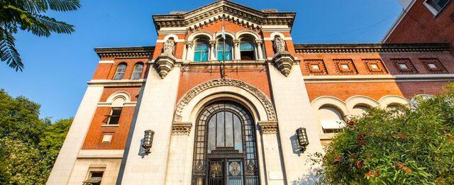 El Museo de Ciencias Naturales.