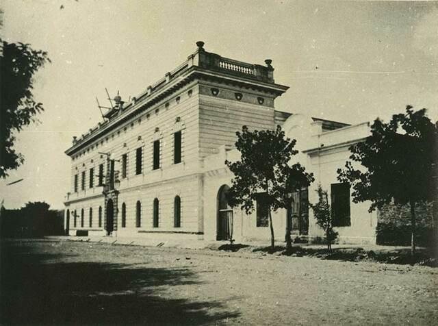 La Academia de las Ciencias de Córdoba.