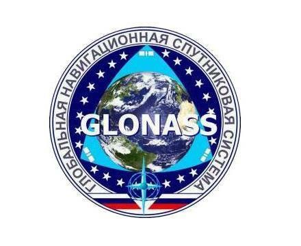 LA RÉPONSE SOVIÉTIQUE AU GPS: GLONASS