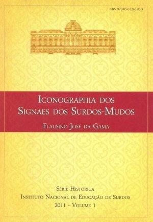 Flausino José da Gama ( Por que choras, Aurélio?)