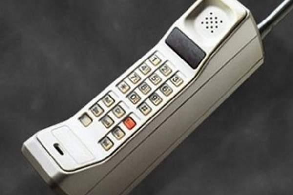 El primer celular