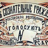 Partido obrero socialdemócrata