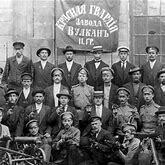 Guardia Roja