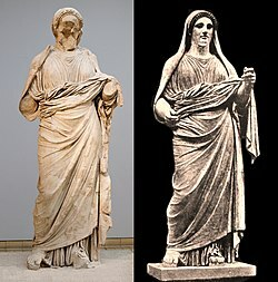 Artemisia II of Caria