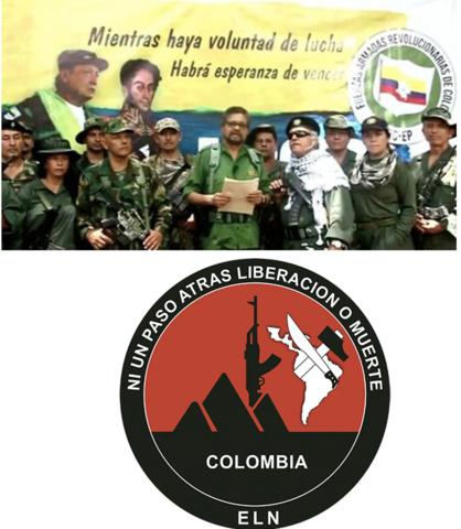 Alianza entre la Alianza Segunda Marquetalia y el Ejército de Liberación Nacional