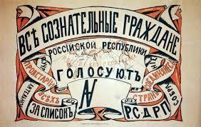 Partido Obrero Socialdemócrata Ruso