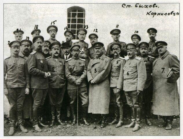 Intento de Golpe de Estado del general Kornilov