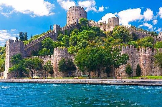 Δημιουργία του τουρκικού φρουρίου Ρούμελη Χισάρ