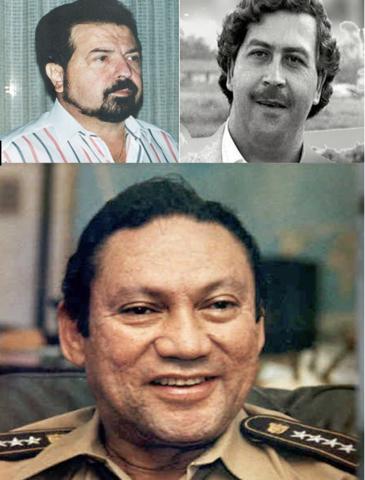 Alianza entre los Cárteles de Medellín y Cali con Manuel Antonio Noriega
