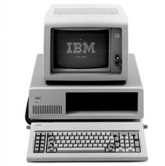 Invención del primer ordenador