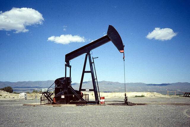Nueva Ley del Petróleo