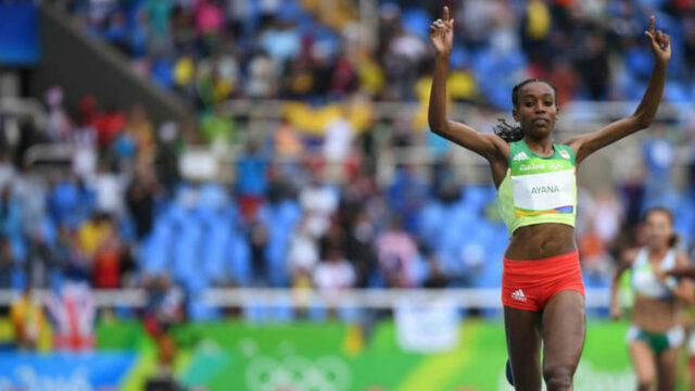La Sàmia se'n va Etiòpia