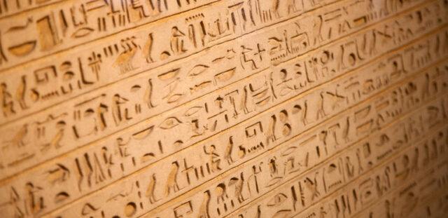 Edats dels metalls: Origen de l'escriptura