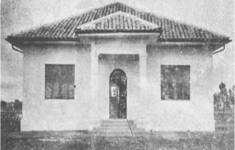 Inauguración de la primera Radiodifusora en el país  HJN