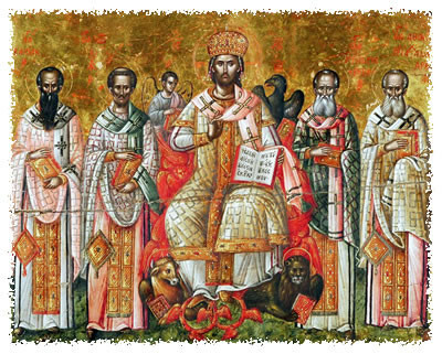 Periodo Patrística siglo II-V