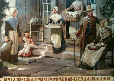 The Shaking Quakers