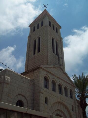 The Establishment of the Maronite Eparchy