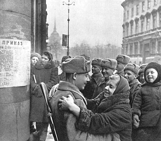 Канец блакады Ленінграда