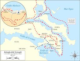La seconda guerra persiana