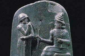 Códigos Hammurabi