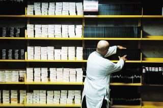 "Documento - ""Auditoría médica"""