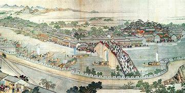 Dinastía Chou