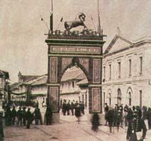 OCTAVA GUERRA CIVIL COLOMBIANA (1895)