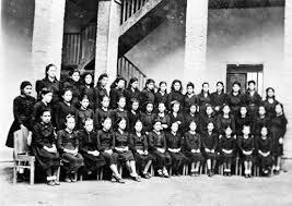 Escuelas normales para mujeres