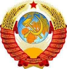 Creació URSS