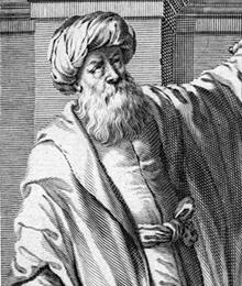Ibn al-Haytham (965-1040) (occidentalizado: Alhazen).