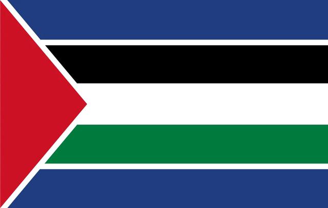 Indipendenza della Confederazione Levantina