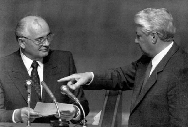 LA LLEGADA DE GORBACHOV AL PODER EN LA URSS