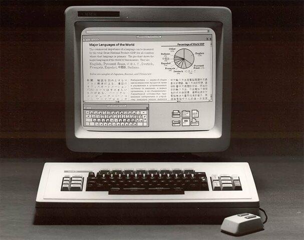 В 1981 году был выпущен Xerox 8010 Star Information System (англ.), первый компьютер в набор которого включалась компьютерная мышь.