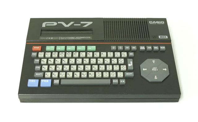 В 1983 году был разработан стандарт MSX на архитектуру бытового компьютера; компьютеры этого стандарта производились различными компаниями преимущественно в Японии.