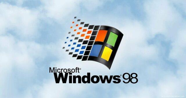 Фирма Microsoft выпустила операционную систему Windows 98.