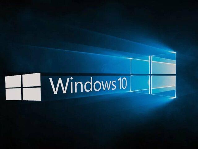 Фирма Microsoft выпустила операционную систему Windows 10.