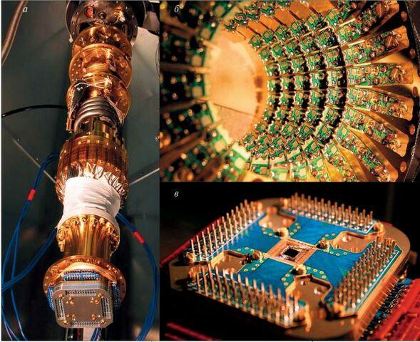 Первый работающий квантовый компьютер