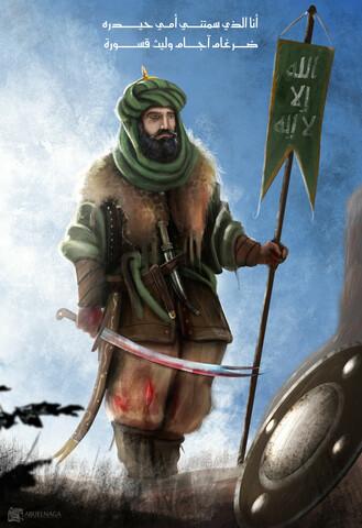 Ali Ibn Abi Talib (656-661) - 4º Califa.