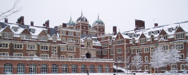 Primera Escuela de Administración.