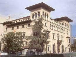 Instituto Nacional de Educación Especial en España