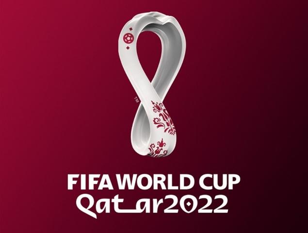 Copa Mundial 2022 Qatar
