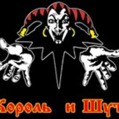История рок Группы Король и Шут timeline